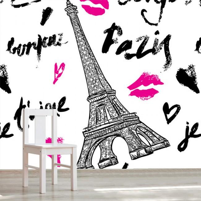 Foto tapete Iz Pariza s'ljubavlju 2